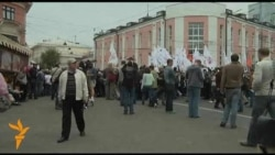 Шествие на Марше миллионов 15 сентября