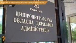 З березня на Донеччині в руках озброєних сепаратистів побувало 60 журналістів – редактор з Донбасу