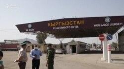 Кыргыз-өзбек чек арасындагы чектөө алынды