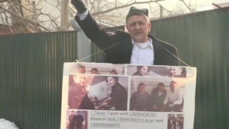 Kazakh Protesters Demand Release Of Relatives From Detention In China (Clean)