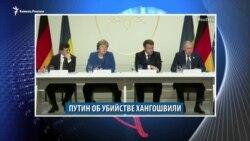 Видеоновости Кавказа 10 декабря