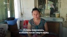 Одинокая мать из Ташкента: Я измучилась от нищеты и жить в ожидании помощи