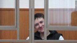 Последнее заседание по делу Савченко в 2015 году