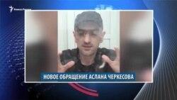 Видеоновости Кавказа 2 октября
