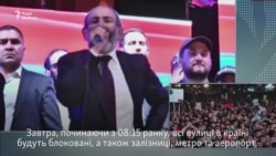 Пашинян закликав громадян Вірменії до загального страйку (відео)