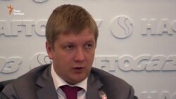 «Нафтогаз» про стосунки із «Газпромом»: від дешевих пропозицій до судів