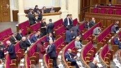 Верховна Рада закликає Нідерланди ратифікувати Угоду про асоціацію (відео)