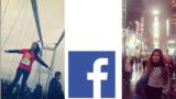 """""""Фейсбук"""" компаниясында иштеген Чолпон"""