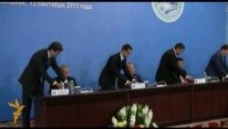 Бишкек-2013: заявление по итогам саммита