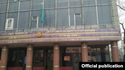 Алматы қалалық мемлекеттік кірістер департаменті. Департаменттің Facebook-тағы аккаунтынан алынған.