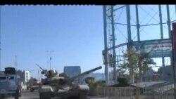 الجيش في جنوب الرمادي