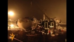 Plane Crash In Donetsk Kills Five