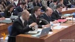 Մարդու իրավունքների եվրոպական դատարանը հերթական վճիռն է կայացրել ընդդեմ ՀՀ-ի