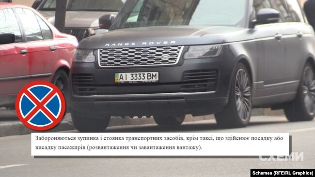 Також біля ресторану журналісти помітили автівку нардепа Арістова – в зоні дії знаку «зупинку і парковку заборонено»