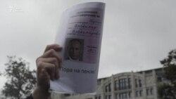Navalnının tərəfdarları Moskvada aksiya keçirir