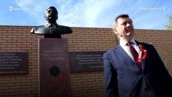 Памятник Сталину торжественно открыли в Новосибирске