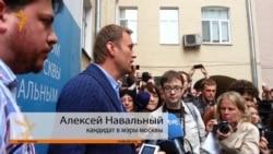 Алексей Навальный о независимости и выборах