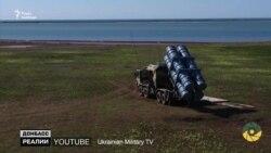 «Нептун» і «Вільху-М» Україна запустить в серійне виробництво