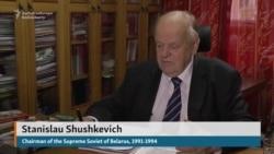 Russia & Me: Stanislau Shushkevich