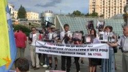 Врадіївська хода – на Майдані