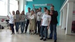 Штаб Навального открыт в Москве