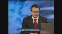 Выступ Аляксея Міхалевіча, 22.11.2010, ч.3