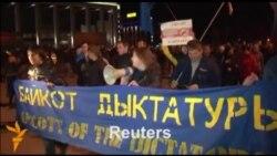 Акция протеста в Минске после выборов