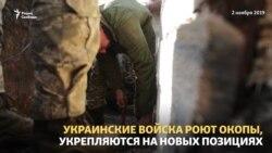 Надежда, страх, сомнения. Как разводят войска в Донбассе