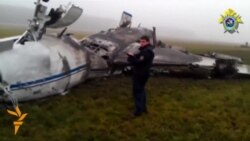 Russian Investigators Check Site Of Oil CEO's Plane Crash