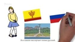 Почему чуваши выбирают в качестве родного русский язык?
