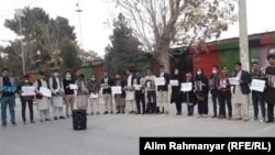 Աֆղանստանցի լրագրողները «Լրագրությունը հանցագործություն չէ» կարգախոսով ակցիա են իրականացնում, արխիվ