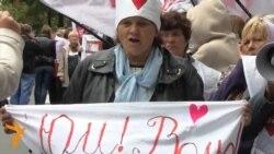 Прихильники Тимошенко пікетували суд