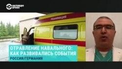 Токсиколог о том, каким веществом отравили Навального