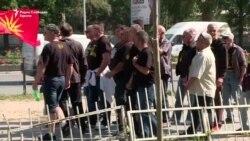 """""""Тврдокорните"""" на протест пред Кривичниот суд"""