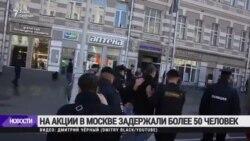 Удальцов, Лимонов и еще 50 человек задержаны в Москве