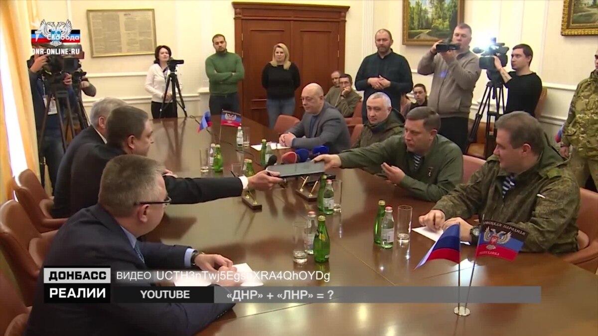 Какова будет судьба «ДНР» и «ЛНР» в 2019-м? Эксклюзив