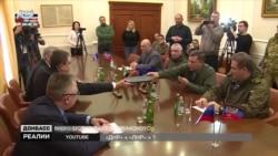 Яка буде доля «ДНР» і «ЛНР» у 2019-му? Ексклюзив