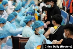 واکسیناسیون کرونا در چین