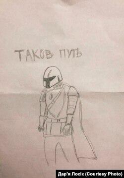 Малюнак Ігара Лосіка