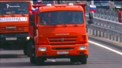 За рулем «КамАЗа»: Путин открыл движение по Керченскому мосту (видео)
