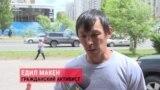 Как комментируют активисты заявление Токаева