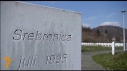 Србија решена да ги казни воените злосторници