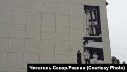 Рисунок на фасаде дома на Театральной 15