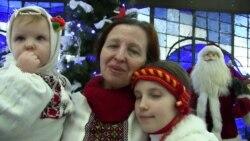 «Спас прийшов!». Украинская колядка в Севастополе (видео)