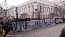Представники «Правого сектору» змусили Верховну Раду звільнити усіх політв'язнів