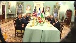 У США розпочалися ізраїльсько-палестинські переговори