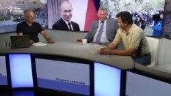 Отнял ли Путин завоевания перестройки?