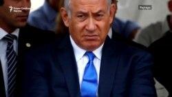 Нетанјаху тврди дека не е виновен за корупција