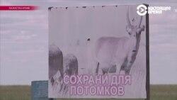 Азия: казахстанская земля для обломков российских ракет