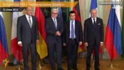 Сталого шляху виходу із кризи не знайдено – Штайнмаєр про ситуацію на Сході України